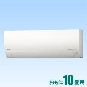 RAS-G28H-W 日立 【標準工事セットエアコン】(10000円分工事費込) おもに10畳用 (冷房:8〜12畳/暖房:8〜10畳) Gシリーズ(スターホワイト)