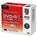 HDDR21JCP10SC HIDISC 録画用8倍速対応DVD-R DL 10枚パック8.5GB ワイドプリンタブル
