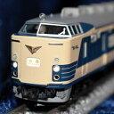 [鉄道模型]トミックス (Nゲージ) 98992 国鉄 583系特急電車(金星) 室内灯入りセット