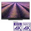 (標準設置料込_Aエリアのみ)43BM620X 東芝 43V型地上・BS・110度CSデジタル4Kチューナー内蔵 LED液晶テレビ (別売USB HDD録画対応)R..