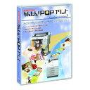 EPSPOPSE3 エプソン かんたん!POPプリントStandard Edition3