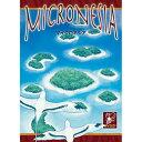 マイクロネシア トイドロップ