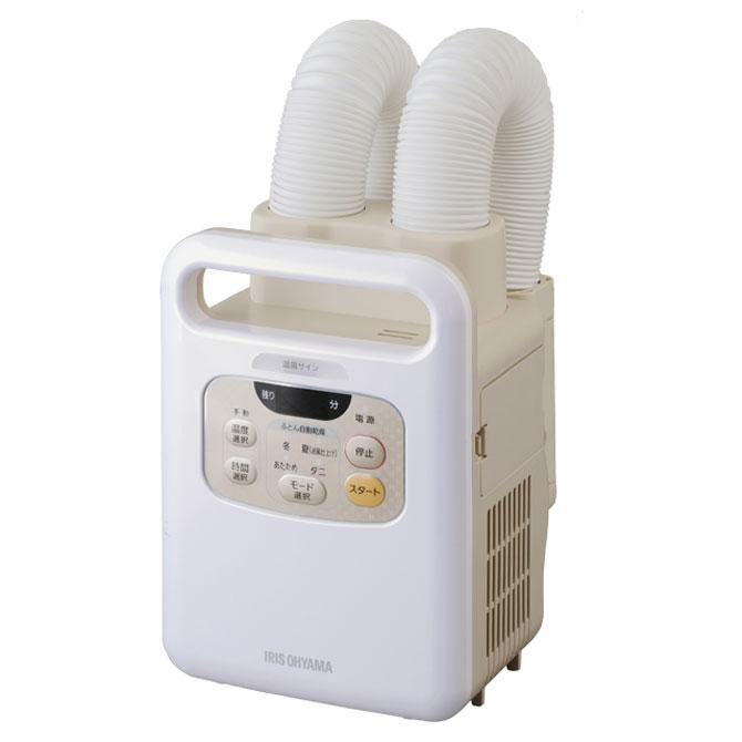 アイリスオーヤマ 布団乾燥機カラリエ  KFKW1WP
