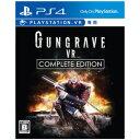 【PS4】GUNGRAVE VR COMPLETE EDITION 通常版 IGGYMOB [PLJM-16228 PS4 ガングレイヴVR ツウジョウ]