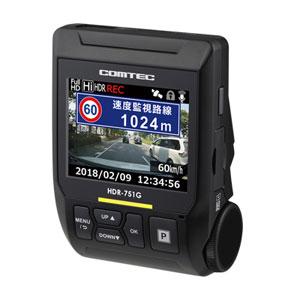 HDR-751G コムテック ディスプレイ搭載 ドライブレコーダー COMTEC [HDR751G]【返品種別A】