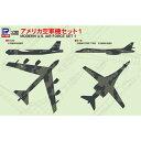 1/700 アメリカ空軍機セット1【S46】 ピットロード [S46 アメリカクウグンキセット1]【返品種別B】