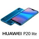 ANE-LX2J-BL HUAWEI HUAWEI P20 lite クラインブルー 5.84インチ SIMフリースマートフォン[メモリ 4GB/ストレージ 3...