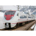 [鉄道模型]トミックス (HO) HO-9098 北越急行 683系8000番代 特急電車(はくたか・ス