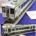 [鉄道模型]トミックス (Nゲージ) 98057 JR キハ100形ディーゼルカー(2次車)セット