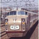 [鉄道模型]マイクロエース (Nゲージ) A0877 東武1720型 DRC・最終編成(登場時) 6