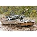1/35 ロシア連邦軍 T-80U主力戦車【09525】 トランペッター