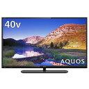 (標準設置料込_Aエリアのみ)2T-C40AE1 シャープ 40V型地上・BS・110度CSデジタル フルハイビジョンLED液晶テレビ(ブラック) (別売USB HDD録画対応) LED AQUOS