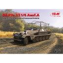 1/35 ドイツ Sd.Kfz.251/6 Ausf.A 装甲指揮車【35102】 ICM