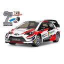 1/10 電動RC完成セット XB トヨタ ガズー レーシング WRT/ヤリス WRC(TT-02シャーシ)【57903】 タミヤ