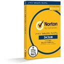 ノートン セキュリティ プレミアム 【3年3台版】CD-ROM版 シマンテック Norton