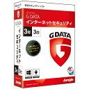G DATA インターネットセキュリティ 3年3台 ジャングル ※パッケージ版