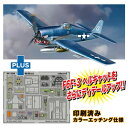 1/72 WW.II アメリカ海軍 F6F-3 ヘルキャット w/ディテールアップエッチングパーツ【DR30TH-14】 ドラゴンモデル