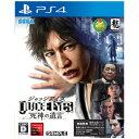 【特典付】【PS4】JUDGE EYES:死神の遺言 セガゲームス [PLJM-16161 PS4 ジャッジアイズ]
