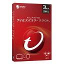 ウイルスバスター クラウド【3年版 3台利用可能】DVD-ROM版 トレンドマイクロ ※パッケージ版