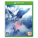 【封入特典付】【Xbox One】ACE COMBAT 7:...