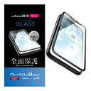 PM-A18CFLGFRBLB エレコム iPhone XR用 フルカバー液晶保護ガラスフィルム フレーム付 ブルーライトカット(ブラック)