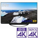 (標準設置料込_Aエリアのみ)4T-C50AN1 シャープ 50V型地上・BS・110度CSデジタル 4Kチューナー内蔵 LED液晶テレビ (別売USB HDD録画対応) Android TV 機能搭載AQUOS 4K