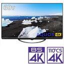 (標準設置料込_Aエリアのみ)4T-C60AN1 シャープ 60V型地上・BS・110度CSデジタル 4Kチューナー内蔵 LED液晶テレビ (別売USB HDD録画対応) Android TV 機能搭載AQUOS 4K