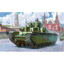 1/72 T-35 ソビエト重戦車【ZV5061】 ズベズダ