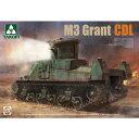 1/35 イギリス軍 中戦車 グラント CDL タコム