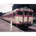 [鉄道模型]カトー (Nゲージ) 10-1531 キハ58系(非冷房車) 急行「いいで」 7両セット