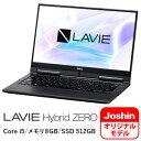 PC-HZ560LAB-J NEC 13.3型 ノートパソコ...