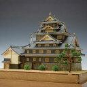 1/150 木製模型 岡山城 ウッディジョー