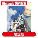 【特典付】【Nintendo Switch】ROBOTICS;NOTES お得セット 5pb. [HAC-P-ASU8A NSW ロボティクスノーツ ダッシュ オトクセット]