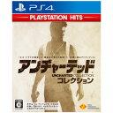 【PS4】アンチャーテッド コレクション PlayStationHits ソニー インタラクティブエンタテインメント PCJS73509 PS4 アンチャーテッドコレクション PH