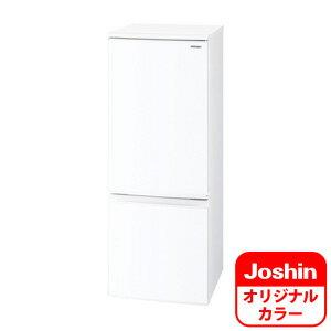 (標準設置料込)SJ-C17E-W シャープ 167L 2ドア冷蔵庫(ホワイト系) SHARP つけかえどっちもドア 「SJ-D17E-S」 のJoshinオリジナルモデル [SJC17EW]