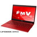 FMVU75C3R 富士通 13.3型ノートパソコン FMV LIFEBOOK UH75/C3 ガーネットレッド (Core i5/メモリ 4GB/SSD 256GB/Office H&B 2016)