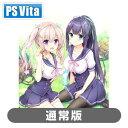 【PS Vita】添いカノ〜ぎゅっと抱きしめて〜 通常版 エンターグラム VLJM-38132 PSV ソイカノ ツウジョウ