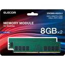 EW2666-8GX2/J エレコム DDR4-2666 PC4-2666(PC4-21300) 288pin DDR4 DIMM 16GB(8GB×2枚) デスクトップ用 PCメモリ