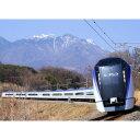 [鉄道模型]カトー 【再生産】(Nゲージ) 10-1522 E353系「あずさ・かいじ」 基本セット(4両)
