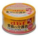 愛猫の介護食 ささみ 85g デビフペット ネコカイゴシヨクササミ85G
