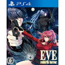 【PS4】EVE rebirth terror 通常版 El Dia [PLJM-16333 PS4 イヴ リバーステラー ツウジョウ]
