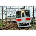 [鉄道模型]グリーンマックス (Nゲージ) 30793 山陽電鉄5030系(新シンボルマーク・2