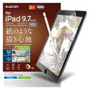 TB-A18RFLAPLL エレコム iPad 9.7インチ(2018/2017)/9.7インチiPad Pro用 液晶保護フィルム ペーパーライク 反射防止 ケント紙タイプ