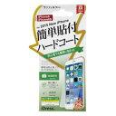 I6S-SG サンクレスト iPhone 6s/6用 液晶保護フィルム 簡単貼り付けハードコート