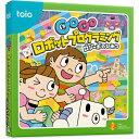 【toio】GoGo ロボットプログラミング 〜ロジーボのひ...