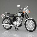 1/12 完成品バイク YAMAHA SR400&500 グリタリングブラック アオシマ(スカイネット)