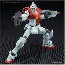 【再生産】1/144 HGBF GM/GM (ガンダム ビル...
