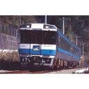 [鉄道模型]マイクロエース (Nゲージ) A8385 キハ185系 特急 剣山 4両セット