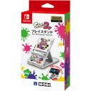 【Nintendo Switch】プレイスタンド for N...