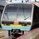 [鉄道模型]カトー (Nゲージ) 10-1503 JR四国2000系 特急「南風」4両セット